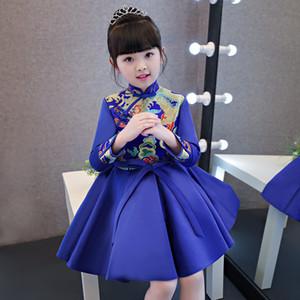 Rouge Chinois Qipao Enfants Automne Fille Cheongsam Satin Robe Guzheng Fleur Parti Robes Enfants Brithday Nouvel An Enfant Vêtements