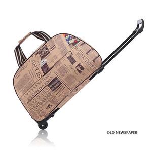 حقيبة سفر بعجلات من 20-24 انش ، (حقيبة سفر) ، حقيبة حمل (حقيبة متعددة الاستخدامات)