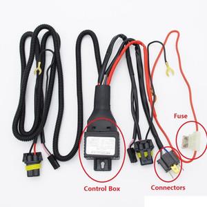 자동차 12V 35W / 55W H4 H4-3 9003 HB2 Bixenon 전구 릴레이 하네스 바이 크세논 프로젝터 렌즈 제어 배선 컨트롤러 와이어 + 퓨즈