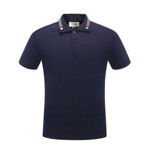여름 남성 캐주얼 슬림 폴로 셔츠 남성 최고 품질 자 수 디자인 폴로 # 0715 남성 코 튼 풀 오버 반팔 셔츠 옷