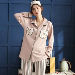 JINUO New Arrival 3 Styles Autumn Winter Women Cotton Pajama Sets Women Solid Color Turn-down Collar Fresh Casual Sleepwear Sets