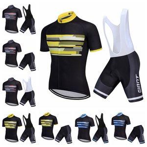 2018 Summer Respirant géant Cyclisme Jersey costume Ropa ciclismo tour de france vélo Vêtements sec rapide Bicycle Jersey set 90537Y