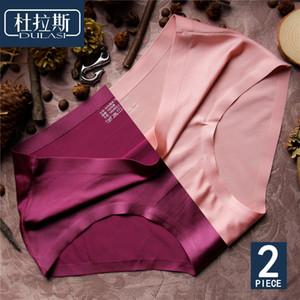 Calcinha De Seda sem costura Mulheres Lingerie Sexy Briefs Calcinha Transparente para Meninas Senhoras Cuecas De Nylon DULASI 2 pçs / set