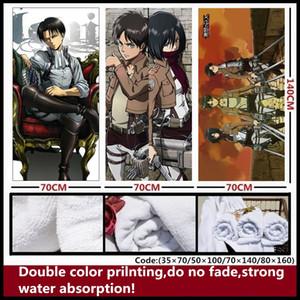 Anime / Ataque en Titán Eren Jaeger / Mikasa Ackerman / Levi / Rivaille / Rival Ackerman suave y cómodo Toalla / toalla de baño
