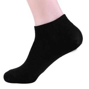 Al por mayor-Feitong hombres calcetines de primavera y verano de color sólido Casual algodón Spandex transpirable calcetines de los hombres de cuello bajo de los hombres Meias Sokken