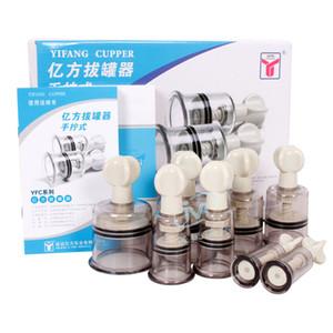 Vakuum Schröpfen.Twist Schröpfen Magnet Massage.Vacuum Therapy Anti-Cellulite Set magnetische Akupunktur Set.8 Dosen