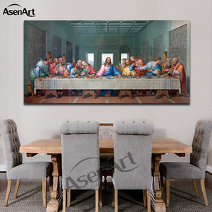 Last Supper Leonardo Da Vinci Yağlıboya Resim Tuval üzerine Basılmış Büyük Klasik Ünlü Boyama Oturma Odası Caffee Bar Için Hiçbir Çerçeve