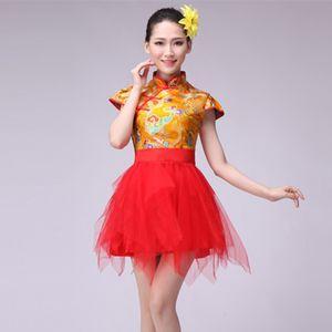 ancient chinese fan dance costume women folk dance national costumes Dragon clothing yangko drum cheerleading costumes