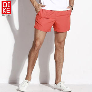 2018 Board Shorts Men Swimwear Solid Beach Surf Bermudas Swimming Trunks Male Liner Bathing Suits Drawstring Quick Dry Swimsuits Man