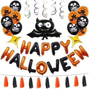 45pcs / set Palloncini Foil Elio Palloncino Globos Giocattoli gonfiabili Happy Halloween Lettera Palloncino Partito Evento Decorazioni per la tavola