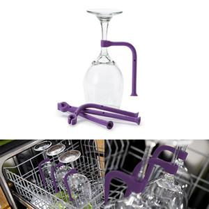 Stemware Tasarrufu için Benzersiz Mutfak Temizleme Aracı Silikon Şarap Cam Tutucu Bulaşık Deterjanı Esnek Bulaşık Makinesi Eki 4 Adet / takım