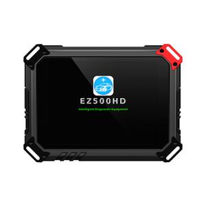 XTOOL EZ500 сверхмощная тележка тепловозный полный блок развертки системы профессиональный инструмент диагностики тележки с специальной функцией