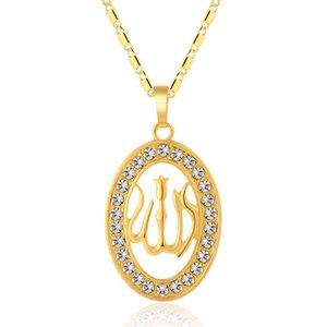 Kadınlar / erkekler İslami takı İçin Popüler klasik elips Dini Müslüman kolye kolye