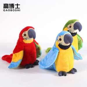 Plush Doll gifts cute beautiful talking parrot walks sings learns talk Toys factory Price Wholesale 3 Pcs Or More