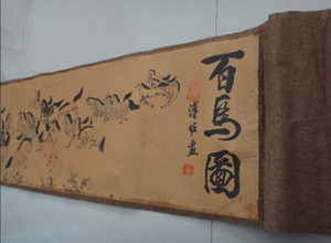 "102 ""Chinese Ancient picture papier de soie"" 100 horse ""Scroll painting"