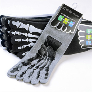 China Post Registered Air Mail men's five fingers socks autumn-winter men and Male Five Finger Socks Casual Toe