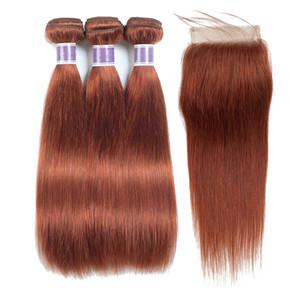 Шелковистые прямые #33 темно-каштановые пучки человеческих волос с закрытием предварительно окрашенные бразильские перуанские Малайзийские девственные волосы ткут с закрытием 4x4
