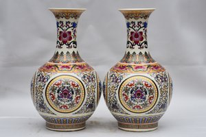 2 Pc Pastel Hand Painted Flowers Patterned Vases Qianlong