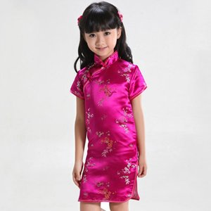Plum Floral Baby Qipao Girl summer Dresses Kid Chinese Style chi-pao cheongsam New Year gift Children's Clothes 072301