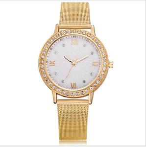 Relojes Simple Casual Fashion Diamond ladies mesh con reloj puntero de diamantes Explosive ladies mesh pointer watch