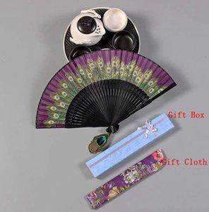 중국어 공작 핸드 팬 공예 웨딩 팬 선물 장식 휴대용 실크 접이식 핸드 팬 전통 웨딩 선물