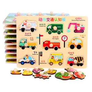 Los animales del zoológico al por mayor Montessori rompecabezas de madera para niños de 2-4 años de edad tablero de rompecabezas 3d rompecabezas juguetes educativos para niños