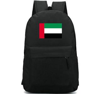 Mochila con bandera de los Emiratos Árabes Unidos Paquete de día de los Emiratos Árabes Unidos Bolso de escuela de bandera nacional Mochila de ocio Buena mochila Mochila deportiva Mochila al aire libre
