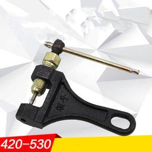 Motorcycle Parts Demolition 420-530 Derailer de cadena, cadena de corte de alta dureza, descargador de cadena de triciclo, operación flexible
