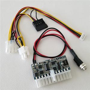 1 ADET DC ATX 24Pin 24 p 160 W PC Bilgisayar Mini PSU Güç Modüler ITX Vaka Mini Entegre Bilgisayar POST Makine Ağ Sunucusu
