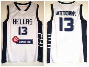그리스 Hellas 대학 유니폼 알파벳 농구 13 Giannis Antetokounmpo 저지 남성 화이트 팀 스포츠 유니폼 낮은 가격