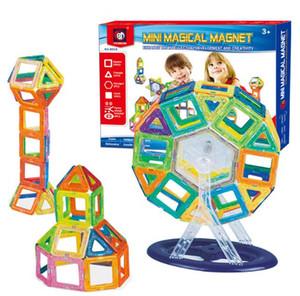 58 pc 자기 블록 완구 3D 자석 벽돌 스태킹 세트 건설 장난감 지능형 자기 교육 학습 장난감 블록 퍼즐 # M058