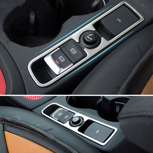 Крышка из нержавеющей стали электронных панелей Handbrake Обрезки консоль прикуриватель Украшения Газ для Audi Q3