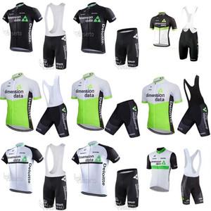 World Tour Pro Team DIMENSION DATA maglia ciclismo manica corta Quick-Dry Racing Abbigliamento bici 9D pad in gel