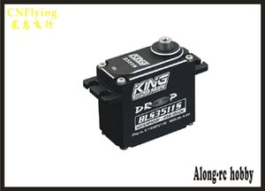 FREE SHIPPING - bruhless motor servo kingmax BLS3511S--83g 40kg,digital,steel gears waterproof servo metal gears