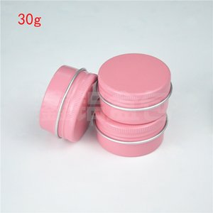 50pcs 30g ml Empty pink Aluminum Jars Refillable Cosmetic Bottle Ointment Cream Sample Packaging Containers Screw Cap
