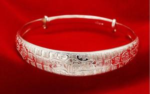 Pulseira de prata estilo quente jóias de prata presente baifu palavra auspicioso moda pulseira acessórios com caixas frete grátis