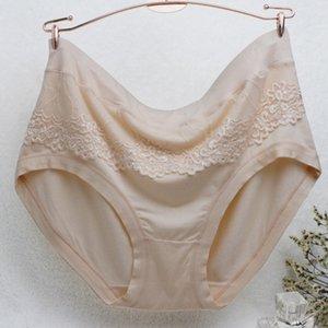 2018 الخيزران الألياف مثلث ساحات كبيرة زيادة الأسمدة داخلية السيدات ساحات كبيرة MS مثير السيدات الملابس الداخلية حار جديد وصول