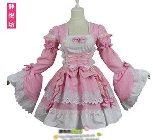 레트로 로리타 코스프레 달콤한 레이스 공주 핑크 블랙 메이드 의상 Dovetail girls Lolita Dresses