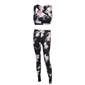 Focal20 уличной женщины цветок печати фитнес спортивный костюм мода два Peice Set Corp топ и длинные брюки случайные женские наборы