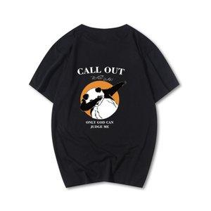 Мужчины женщины мода лето футболка Call Out Street Tee повседневная хип-хоп футболка для мужчин только Бог может судить меня печать комфорт мягкий