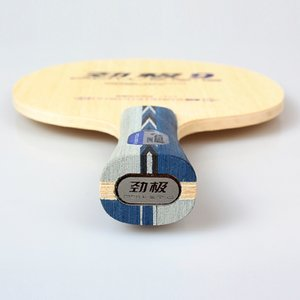 Genuine DHS Power G9 PG9 PG 9 table tennis blades table tennis rackets racquet sportspong paddles dhs rackets