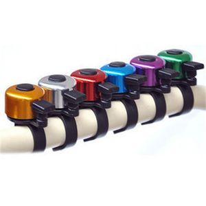 Алюминиевый сплав велосипед рожки для руля Велоспорт колокол открытый звук громкий предупредить велосипед труба много цветов 0 65bs ZZ