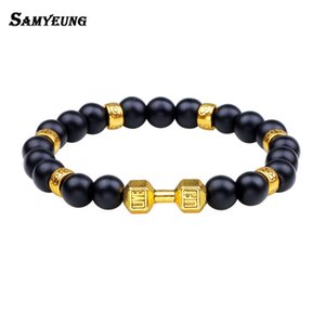 8mm Lava Stone Bracelets for Men Women Chakra Balance  Bracelet Gold Dumbbell Bangles Braclet Male Turkish Boho Jewelry
