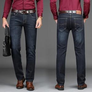 siensofo мужские джинсы прямая трубка свободный штуцер (sofo)
