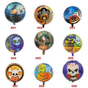 도매 18inch Halloween Foil 풍선 호박 장식 박쥐 풍선 할로윈 용품에 대 한 마녀 뼈대 globos