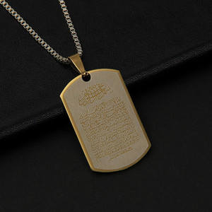 3 Colors Muslim Arabic Laser Pendant Necklace - Stainless Steel Chain Men Women Islamic Quran Arab Necklaces Prayer Jewelry