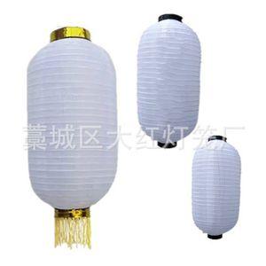 Calabaza de invierno Linterna Colgante Restaurante Decoración para el hogar Hecho a mano Japón Corea Estilo Luz Tela de seda Lámpara plegable Lámpara de papel blanco 6 5dh4 bb