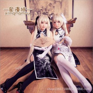 Anime Yosuga no Sora Cosplay Costume Kasugano Sora Black   White Cheongsam Dress