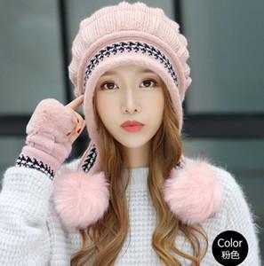 femmes gants de bonnet de laine bonnet tricoté gants d'hiver femme hiver version coréenne joba étudiants casquette