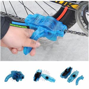 Scrubbe масла цепи протектор Велоспорт Cleaner установить маховик комплект стиральная инструмент смазывать велосипед MTB велосипедов синий седло педали один